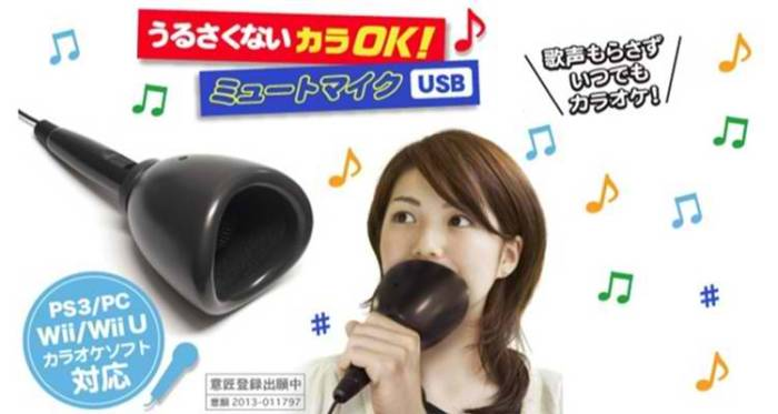 silent-karaoke-microphone-invention-crazy-japan.jpg