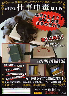 sleep-at-work-on-open-book-dictionary-desk-pillow-from-japan-36d4521de0333b7c271643c2e90b4662.jpg